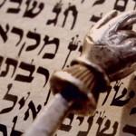 Бааль Сулам о названиях народа и языка