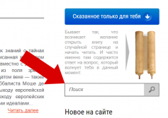 Screen search