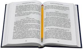 book TES