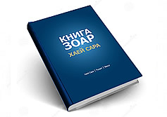 hs-book