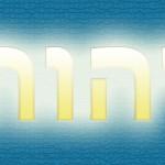 Зоар о выяснении АВАЯ и о десяти именах, часть вторая