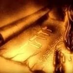 Зоар о правиле соединения святых имен в молитве