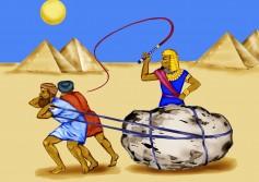 Пойдем к Фараону
