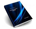 Доступно обновление 16-й части Учения о десяти сфирот