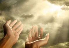 Молитва 1