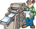 Бааль Сулам: притча о печатнике. Часть вторая
