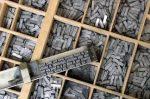 Бааль Сулам: притча о печатнике. Часть первая